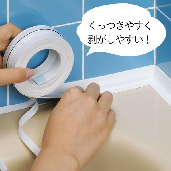水漏れ 水もれ 防止 テープ 浴室 水漏れ防止テープ 貼…