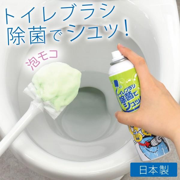 トイレ掃除 ブラシ トイレブラシ トイレ掃除用品 トイ…