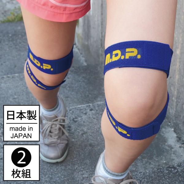 膝 サポーター テーピング ひざ痛 転倒 つまづき 予防…