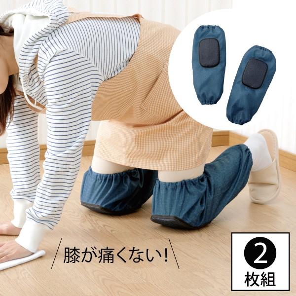 ガーデニング 膝当て 膝ガード 膝 NEWデニム調ひざテク…