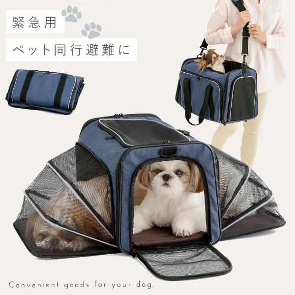ペットハウス ペットベッド ドーム型 ペットキャリー …