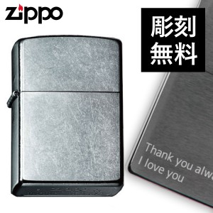 zippo 名入れ ジッポー ライター 207   (別 名入れ