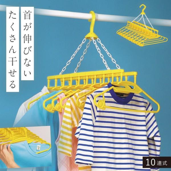 洗濯ハンガー 物干しハンガー ハンガー 幸せの黄色いハ…