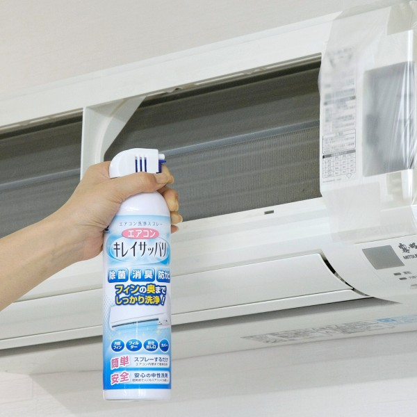 エアコン洗浄スプレー クリーナー 日本製 防カビ 除菌 …
