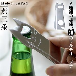 栓抜き 小型 オープナー スリム かわいい 猫 ネコ 瓶 …