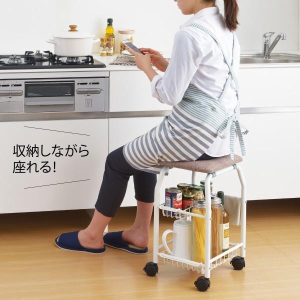 キッチンワゴン キャスター付き キッチン 椅子 キャス…