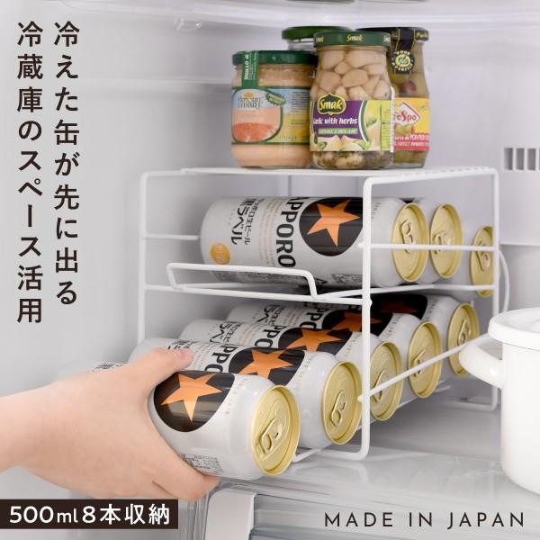 缶ビール ストッカー 冷蔵庫 キッチン 省スペース 缶ジ…