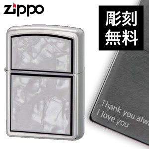 zippo 名入れ ジッポー ライター ピックガードWHM 名入…