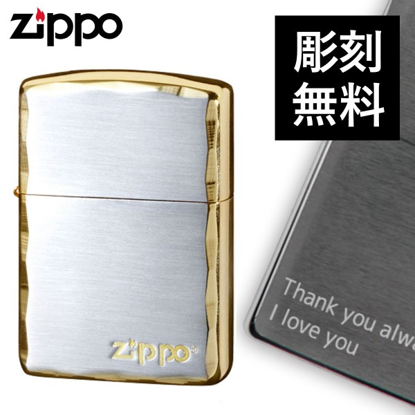 zippo ジッポーライター オイルライター アーマー シン…