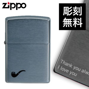 zippo 名入れ ジッポー ライター パイプ用200PLクロー…