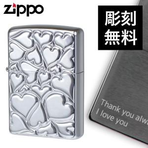 zippo 名入れ ジッポー ライター フィルラブ 溢れる愛A…
