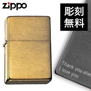 zippo 名入れ ジッポー ライター 240CC 名入れ