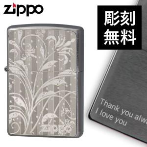 Zippo ジッポー 名入れ 彫刻  Zippoライター ジッポラ…