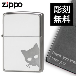 zippo ライター 名入れ ブランド ジッポーライター オ…