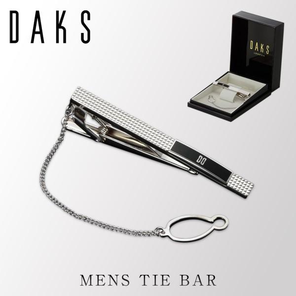 ネクタイピン タイバー DAKS ダックス タイバー DT8043