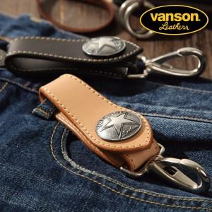 キーホルダー バンソン VANSON キーリング 革 レザー …
