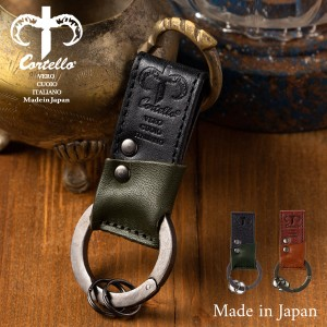 キーホルダー レザー ビジネス 本牛革 日本製 メンズ …
