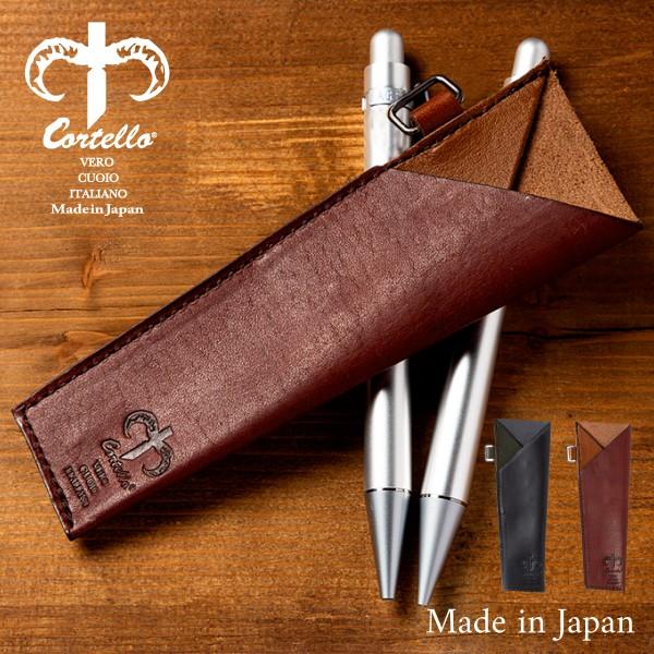 ペンケース 筆入れ 薄型 レザー 本牛革 日本製 メンズ …