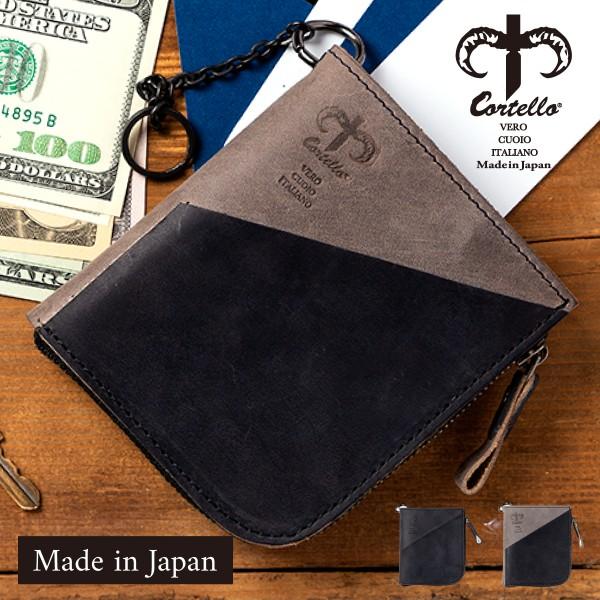二つ折り財布 L字ファスナー コンパクト 本牛革 レザー 日本製 メンズ コルテロ cortello 春財布 敬老の日