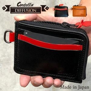 財布 メンズ 二つ折り カードがたくさん入る ファスナ…
