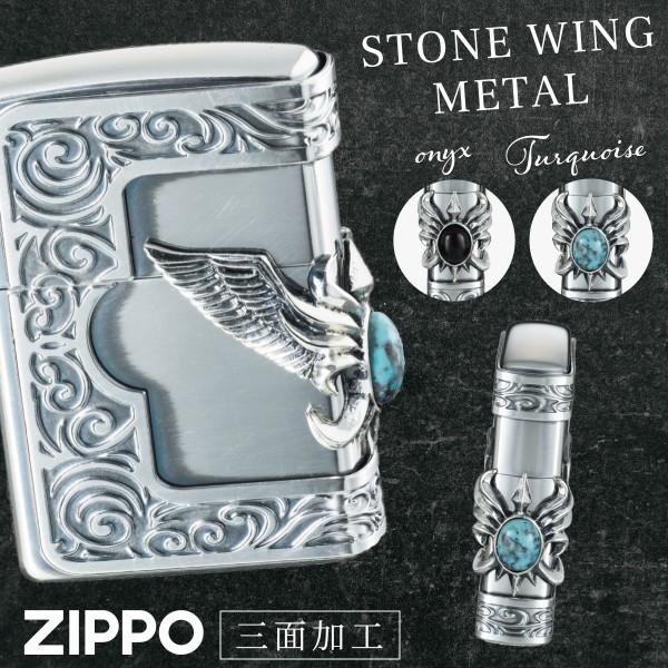 zippo ジッポーライター かっこいい ストーン 石貼り …