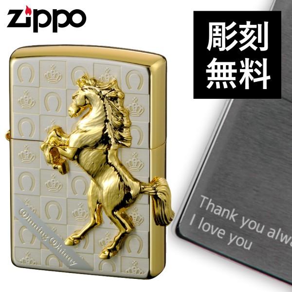 zippo ライター ブランド ジッポーライター zippoライ…