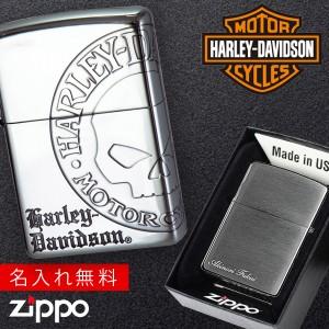 zippo ライター 名入れ ジッポライター ジッポーライタ…