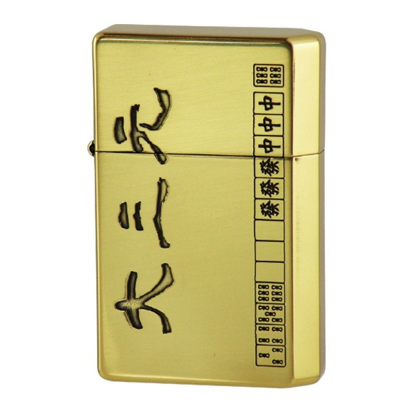 ライター オイルライター ギアトップ 役満  大三元