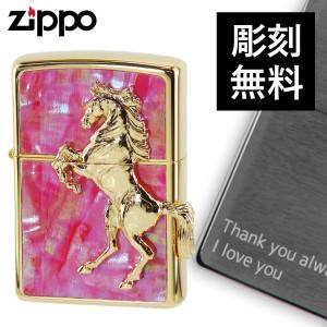 zippo ライター ジッポーライター ブランド 馬 貝貼り …