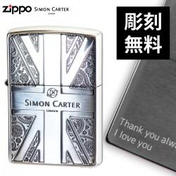 zippo ジッポーライター サイモンカーター 名入れ オイルライター サイモンカーターユニオンジャック-PB-SA
