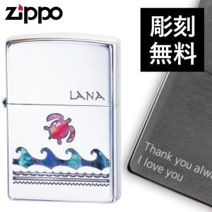 zippo ジッポーライター 名入れ 貝貼り ハワイアン LAN…