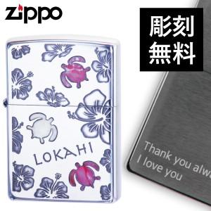 zippo ジッポーライター 名入れ 貝貼り ハワイアン LOK…