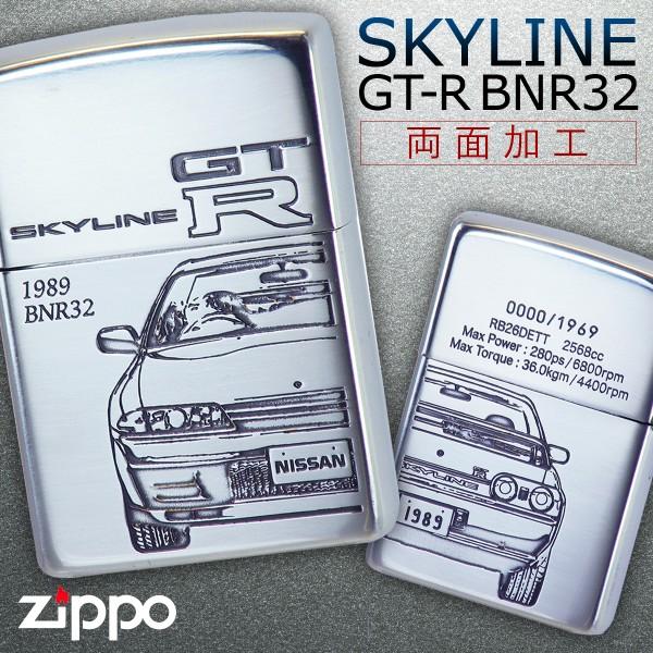 zippo ライター スカイライン GT-R BNR32 SKYLINE ジッ…