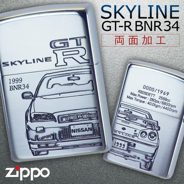 zippo ライター スカイライン GT-R BNR34 SKYLINE ジッ…