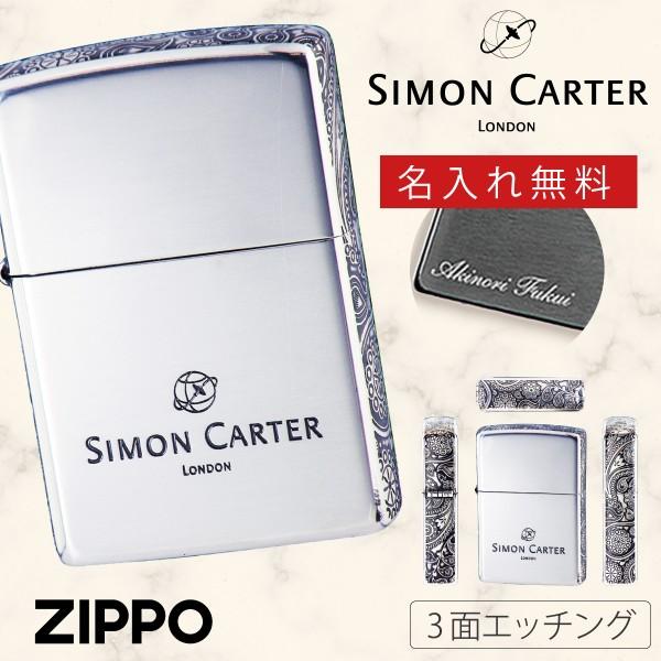zippo ジッポー ライター ジッポライター ジッポーライ…