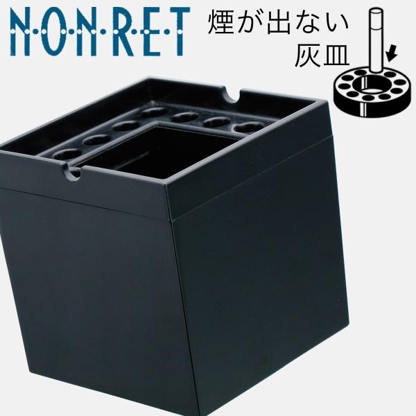 灰皿 おしゃれ 卓上 車 卓上灰皿 黒 ブラック シンプル…