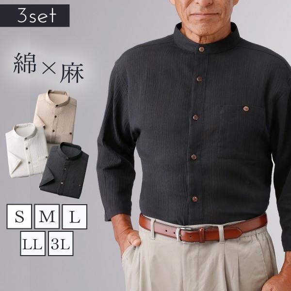 シャツ メンズ 七分袖 夏 カジュアル セット 3枚組 3枚…