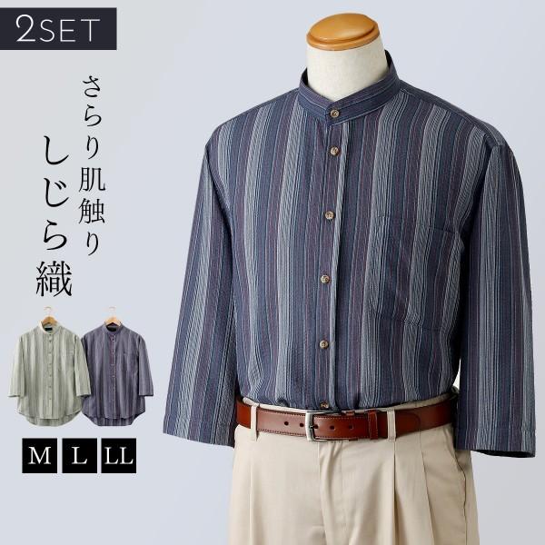シャツ メンズ 七分袖 カジュアル 柄 夏 涼しい しじら…