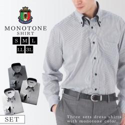 ワイシャツ 長袖 形状安定 セット 3枚組 3枚セット メンズ セット 3枚組 3枚セット ボタンダウン ドレスシャツ ビジネス 会社 オフィス シンプル 柄 ドット ストライプ ホワイト 白 ブラック 黒 S M L LL XL 3L 大きいサイズ ゆったり モノトーン ドレスシャツ 3枚組 50408  メンズファッション