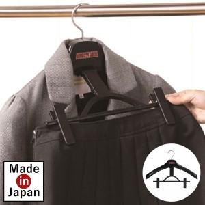 ハンガー 収納 ジャケット ズボン スカート 伸縮 S&F…