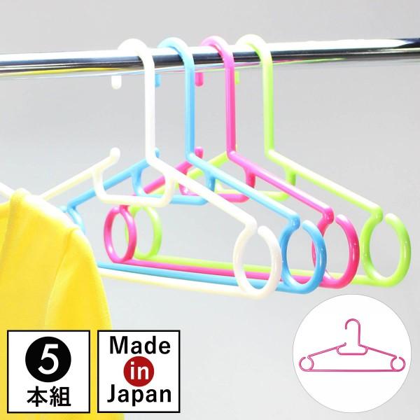 ハンガー 洗濯 収納 カラフル 型崩れ プラスチックハン…