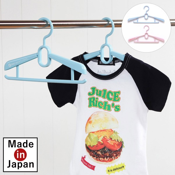 子供用ハンガー ブランド 片付け 衣類 キッズ用 洗濯 …