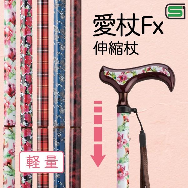 伸縮杖 伸縮型杖 敬老の日ギフト プレゼント SGマーク …