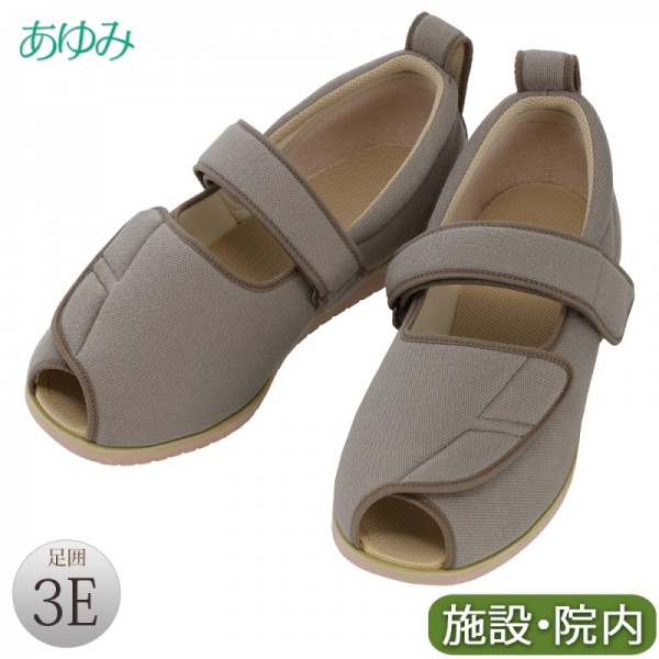 介護シューズ 介護靴 施設用 シューズ オープンマジッ…