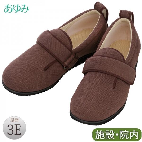 介護シューズ 介護靴 施設用 シューズ ダブルマジックI…
