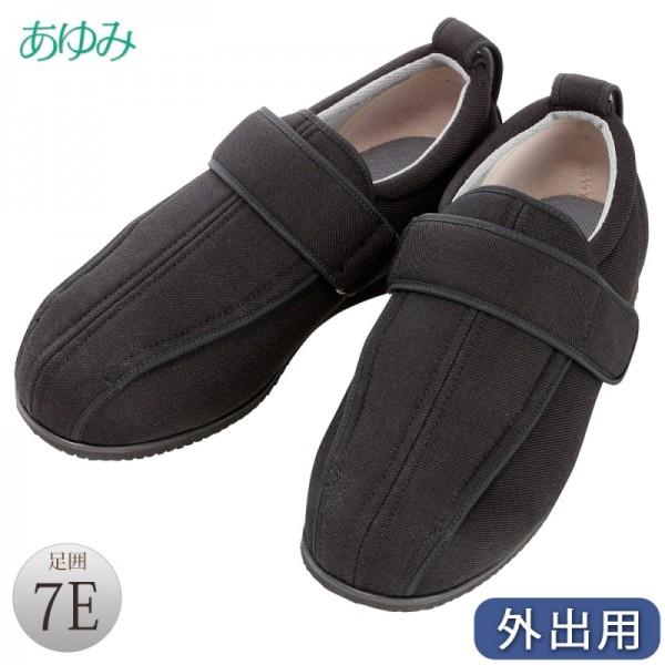 高齢者 外出用 シューズ 介護シューズ 介護靴 ケアフル…
