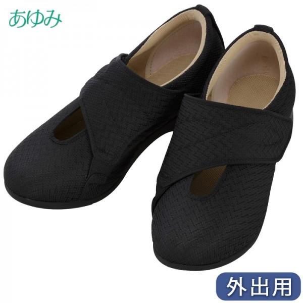 高齢者 外出用 シューズ 介護シューズ 介護靴 さざなみ…