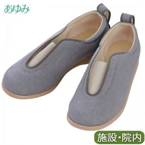 介護シューズ リハビリシューズ 介護靴 室内用 施設用 …