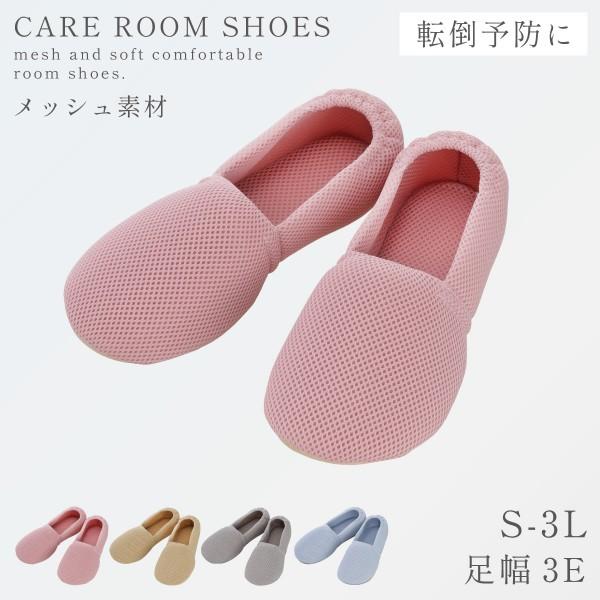 ルームシュース あゆみ ギフト 介護シューズ  介護靴 …