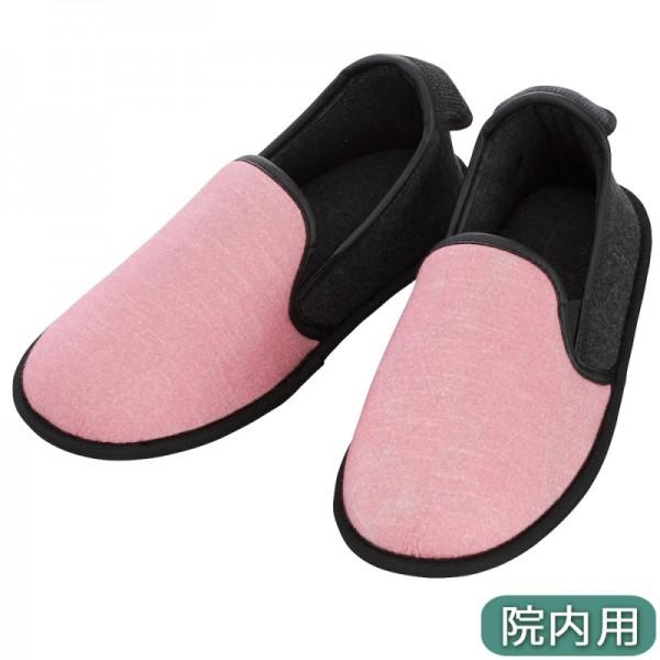 介護シューズ 介護靴 施設 院内用 あゆみシューズ 早快…